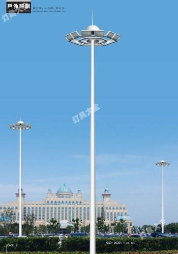 高(中)杆灯br88冠亚体育官网下载